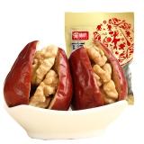 金喇叭 干果零食 新疆特产 和田大枣红枣夹核桃仁318g