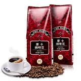 吉意欧GEO摩卡咖啡豆500g(新老包装随机发放)