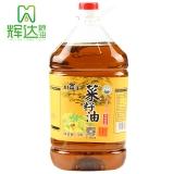 川菜王 非转基因 压榨纯香菜籽油3.8L