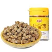 佳宝 盐津枣45g/袋 80后怀旧小吃零食 广东特产 休闲食品