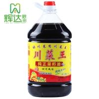 川菜王 非转基因 压榨纯正菜籽油5L