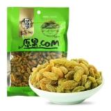 华味亨 新疆绿葡萄150g/袋 休闲食品 零食 蜜饯 果干 小吃 办公零食