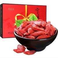 宁夏特产 百瑞源宁夏枸杞幸福红礼盒510g(10g*51袋)/盒