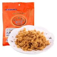 黄胜记 儿童肉松肉酥150g/袋厦门鼓浪屿特产 营养零食小吃早餐辅食