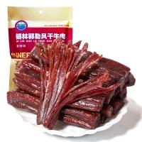 内蒙古特产 草原今朝 休闲零食 手撕风干牛肉干 香辣味106g