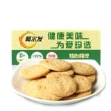 阿尔发 全麦饼干 无蔗糖食品 粗粮饼干 整箱装1250g/盒