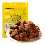 黄胜记 原味牛肉粒100g/袋厦门鼓浪屿特产休闲食品肉类零食小吃(新旧规格变更)