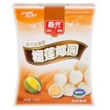 春光食品 海南特产 糖果 软糖类 榴莲奶夹心 榴莲椰圆 135g
