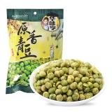 华味亨 坚果炒货 原味醇香豆制品零食 原香青豆160g/袋