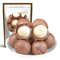 金喇叭 坚果零食特产干果炒货 夏威夷果奶油味188g