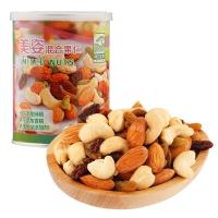 阿甘正馔 休闲零食 混合果仁坚果无添加 美姿160g/罐
