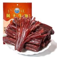 内蒙古特产 草原今朝 休闲零食 手撕风干牛肉干 香辣味228g
