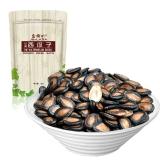 金喇叭(jinlaba) 休闲零食 甘草味西瓜子168g