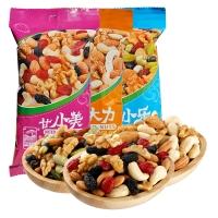阿甘正馔 坚果量贩 休闲零食 坚果炒货特产A组合装160g