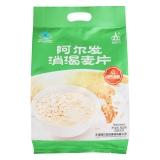 阿尔发 无糖食品 消渴麦片 即食冲饮 营养谷物早餐600g/袋