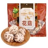 禾煜 花菇(农家 食用菌 香菇干货 特产)300g(新老包装随机发货)