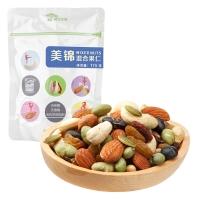 阿甘正馔 休闲零食 混合每日坚果仁 美锦175g/袋