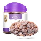 华味亨 蜜饯果干 零食果脯果干葡萄干 盐津葡萄160g/罐