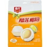 春光食品 海南特产 糖果 榴莲夹心 榴莲椰圆 450g