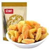 金喇叭 蜜饯 新疆零食 树上黄葡萄干180g