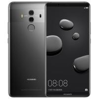 华为 HUAWEI Mate 10 Pro 全网通 6GB+128GB 银钻灰 移动联通电信4G手机 双卡双待