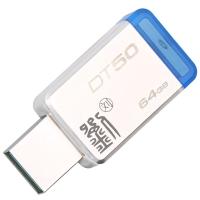 金士顿(Kingston)USB3.1 DT50 64GB U盘 个性化 自定义定制 金属车载U盘