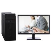 联想(Lenovo)扬天T4900c 商用台式机 I5-4590 8G 1T 2G独显? 四年上门 单主机无显示器