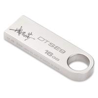 金士顿(Kingston)DT SE9H 16GB U盘 个性化 自定义定制 金属车载U盘