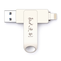 banq A50激光定制苹果U盘 64GB USB3.0全金属安全加密MFi官方认证定制版