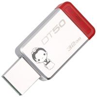 金士顿(Kingston)USB3.1 DT50 32GB U盘 情侣定制 个性化礼物 图案定制 金属车载U盘 2个