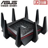 华硕(ASUS)RT-AC5300 5300M三频全千兆低辐射/智能无线电竞路由器/MU-MIMO吃鸡路由/支持AiMesh