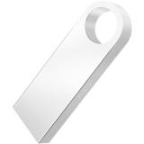 OV U-O 8G USB2.0 金属U盘 银色