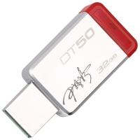 金士顿(Kingston)USB3.1 DT50 32GB U盘 个性化 自定义定制 金属车载U盘