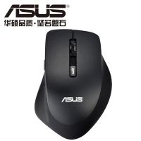 华硕(ASUS)WT425 无线光学静音鼠标 黑色