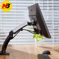 NB F100 电脑支架 显示器支架 桌面免打孔支架 伸缩可调挂架旋转上下升降多功能支架 17-27英寸