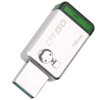 金士顿(Kingston)USB3.1 DT50 16GB U盘 情侣定制 个性化礼物 图案定制 金属车载U盘 2个