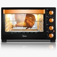 美的(Midea)T3-L326B 家用多功能电烤箱 32升 旋转烧烤 上下管独立控温