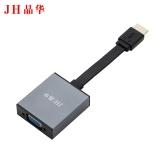 晶华(JH)3074 HDMI转接器HDMI转VGA转接线适配器高清信号器 用于电脑小米盒子等转换器 金属版带音频接口 黑色