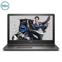 戴尔DELL成就开挂版15.6英寸轻薄笔记本电脑(i7-7500U 8G 256GSSD 940MX 4G独显 FHD 指纹识别)银