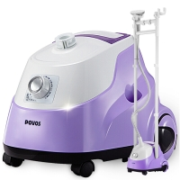 奔腾(POVOS)挂烫机 PW532 双杆蒸汽挂烫机 家用手持/挂式电熨斗 六档(紫色)