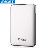忆捷(EAGET) E600 2.5英寸USB3.0全盘加密高速防震移动硬盘2TB银色