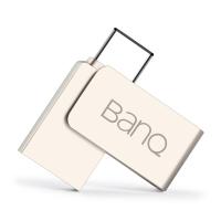 banq MX 迷你手机U盘16GB Type-C3.1+USB3.0双接口高速精品优盘OTG手机电脑两用车载U盘 珍珠银