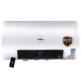 格兰仕(Galanz)50升大屏数显无线遥控电脑版 电热水器 ZSDF-G50E069T