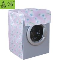 嘉沛 WA-108G 直立滚筒洗衣机罩子 防尘套子 适用西门子、LG、美的、海尔等品牌 前开口 粉色