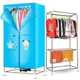 长虹(CHANGHONG)干衣机 干衣容量15公斤 烘干功率900瓦 家用双层机械款按键 CH-GYJ2120