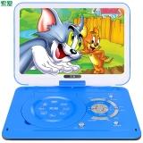 索爱(soaiy)SA901H 9英寸便携式移动DVD播放机(巧虎dvd影碟机cd 老人唱戏看戏机视频机 光盘usb播放器)蓝