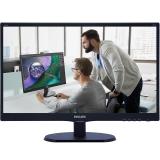 飞利浦(PHILIPS)240I5QSU 23.8英寸IPS-ADS面板电脑液晶显示器