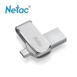 朗科(Netac)U380 32G 迷你旋转型双接口金属手机闪存盘  银色