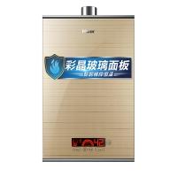 海尔(Haier)13升WA6彩晶面板变频恒温6年包修燃气热水器(天然气)JSQ25-13WA6(12T)