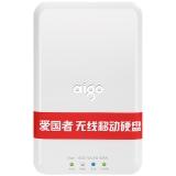 爱国者(aigo) PB726S 1T 无线移动硬盘 无线路由器 移动电源USB3.0